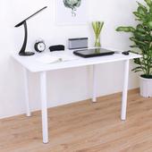《頂堅》寬120x深60公分-大型書桌/餐桌/電腦桌/洽談桌(二色可選)(素雅白色)