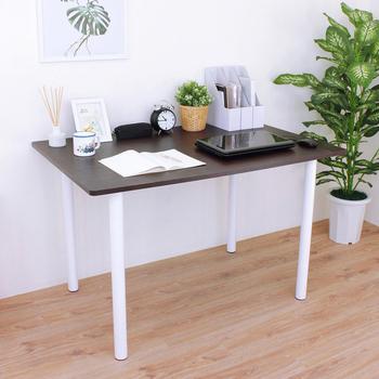 《頂堅》寬120x深80/公分-大型書桌/餐桌/工作桌/電腦桌(二色可選)(深胡桃木色)