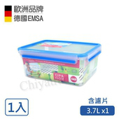 《德國EMSA》專利上蓋無縫3D保鮮盒德國原裝進口-PP材質 保固30年(3.7L濾片型)