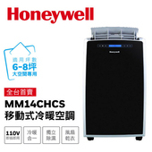 《★福利機★Honeywell》移動式冷氣『冷暖型』MM14CHCS $16092