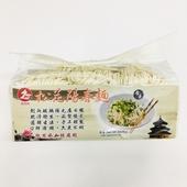《鷹馬牌》松花陽春麵(900g)