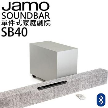 《JAMO》Soundbar ✦ SB40 藍芽 聲霸 單件式家庭劇院 2.1聲道 公司貨(黑色)