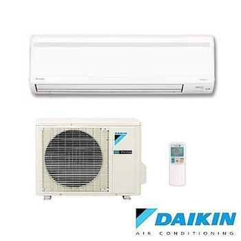 《DAIKIN 大金》大關系列2-3坪冷暖變頻分離冷氣(FTXV22SVLT RXV22SVLT)