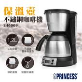 《荷蘭公主PRINCESS》不鏽鋼保溫壺咖啡機 246009 $1880