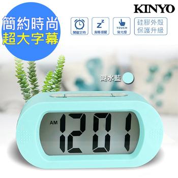 《NINYO》北歐風數字電子鐘/鬧鐘(TD-385)LCD背光(湖水藍)