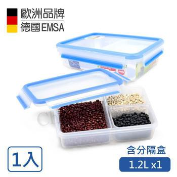 《德國EMSA》專利上蓋無縫3D保鮮盒德國原裝進口-PP材質 保固30年(1.2L+3分隔盒)