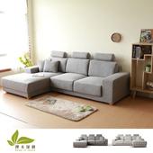 《YKSHOUSE》歌津町L型布沙發-獨立筒版(兩色.左右型可選)(淺咖啡左型)