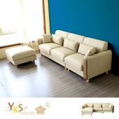 《YKSHOUSE》波特蘭L型貓抓皮獨立筒乳膠沙發