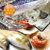 《幸福小胖》仲夏海鮮燒烤組(香魚、帆立貝、軟絲、鯖魚、草蝦)(一組)