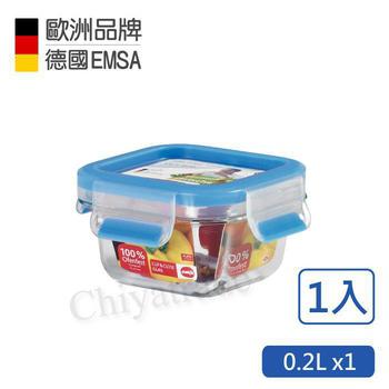 德國EMSA 專利上蓋無縫頂級 玻璃保鮮盒德國原裝進口(保固30年)(0.2L)