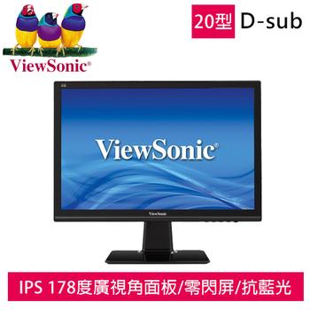ViewSonic優派 VX2039-SA 20型 IPS液晶螢幕