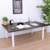 《頂堅》寬120x深60x高45/公分-大型和室桌/矮腳桌/餐桌(二色可選)(深胡桃木色)