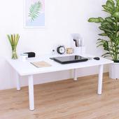 《頂堅》寬120x深80x高45/公分-大型和室桌/矮腳桌/餐桌(二色可選)(素雅白色)