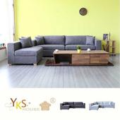 《YKSHOUSE》布拉格L型獨立筒布沙發-二色可選(深灰色)