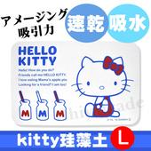 《Hello Kitty》日本三麗鷗 珪藻土足乾樂吸水抗菌地墊 吸水墊-日本境內版(L)
