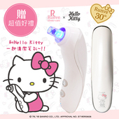 《Runve嫩芙》除痘去粉刺毛孔護理器/抗痘機(AR-783)Hello Kitty限量款(珍珠白)