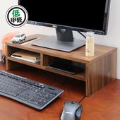 《BuyJM》低甲醛工業風雙層螢幕架/桌上架(集成木紋)