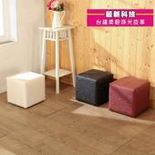 《BuyJM》珠光緹花皮面方塊沙發凳(30公分)(黑色)