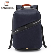 《TANGCOOL》新款韓版防水旅行/商務電腦雙肩後背包-黑(TC717)