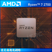 《AMD》Ryzen 7 2700 R7 2700 (8核/3.2G/代理商/三年保固/盒裝) 處理器(Ryzen 7 2700)