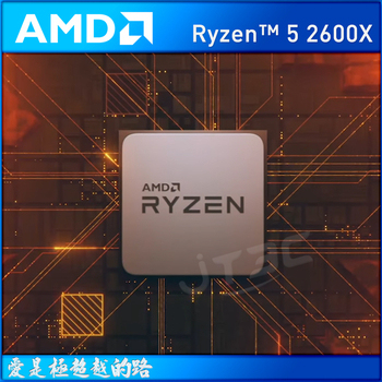 《AMD》Ryzen 5 2600X R5 2600X (6核/3.6G/代理商/三年保固/盒裝) 處理器(R5 2600X)