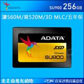 《ADATA 威剛》SU900 256G 256GB SSD 2.5吋固態硬碟SU900 256G $2263
