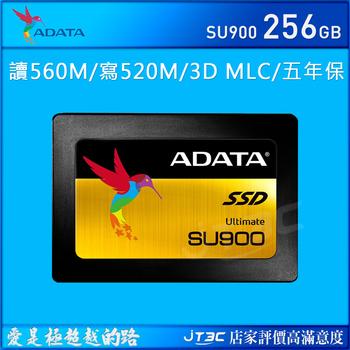 《ADATA 威剛》SU900 256G 256GB SSD 2.5吋固態硬碟(SU900 256G)