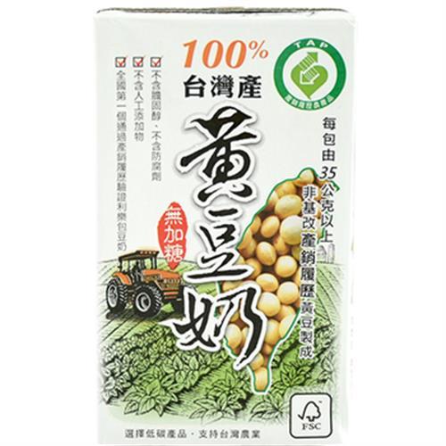《台灣好農》100%國產產銷履歷黃豆奶-24罐/箱(無糖-即期2020.09.24)