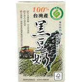 100%國產產銷履歷黑豆奶(微糖-24罐/箱)