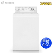 《Huebsch 優必洗》美式9公斤直立式洗衣機ZWN432白色(送基本安裝)