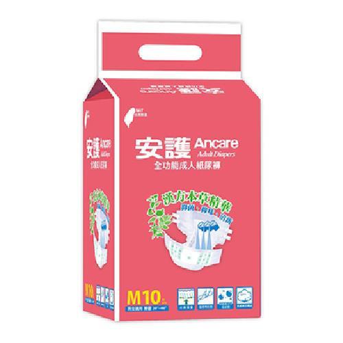 《安護》漢方全功能紙尿褲(M號*10片/包)