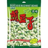 煎豆子(160g)