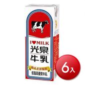 《光泉》低脂保久乳(200ml*6包/組(AB))