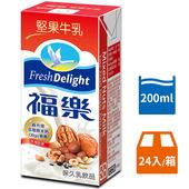 《福樂》堅果牛乳(200ml*24包/箱)