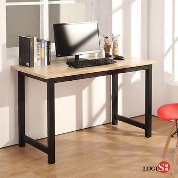 LOGIS極簡工業風黑腳桌 工作桌 長桌 電腦桌 辦公桌 LS-612B(淺木色)