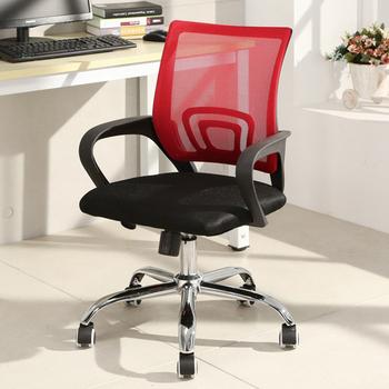 邏爵-多色行動力FX半網事務椅 辦公椅 電腦椅 書桌椅 多色【4005】(紅)