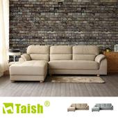 《TAISH》吉田L型皮沙發-獨立筒版(兩色.左右型可選)(淺咖啡 左型)