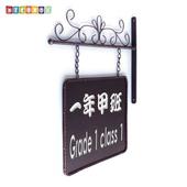 《DecoBox》藝術鍛鐵招牌23762(門牌,班級牌,指示牌)