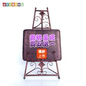 《DecoBox》小小梵谷古銅畫架(展示架,菜單架)