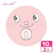 《AMONKA》3R神奇無痕掛勾(圓單勾)(微笑-粉色)2入
