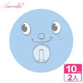 《AMONKA》3R神奇無痕掛勾(圓單勾)(微笑-藍色)2入