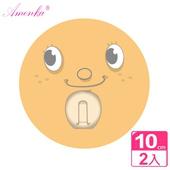 《AMONKA》3R神奇無痕掛勾(圓單勾)(微笑-奶油)2入