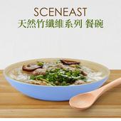 《SCENEAST》天然竹纖維系列-餐碗(藍紫色)(L18-76/1)