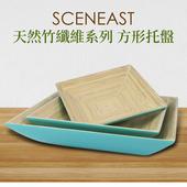 《SCENEAST》天然竹纖維系列-方形托盤(中-L18-63)
