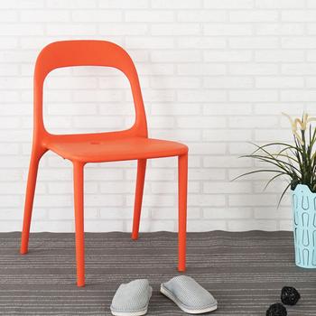 《Homelike》布魯克造型餐椅(溫暖橘)
