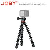 《JOBY》金剛爪 運動500 腳架(JB54) GorillaPod 500 Action