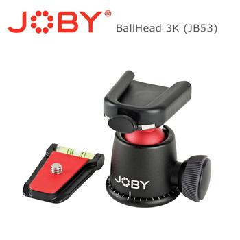 《JOBY》金剛爪 3K 雲台(JB53) BallHead 3K