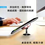 新款無線充電器 汽車無線充支架 手機無線充電器支架(黑色)
