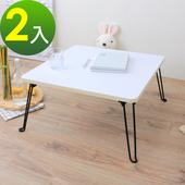 《頂堅》寬60x高31/公分-正方形折疊桌/野餐桌/和室桌/摺疊桌(二色可選)-2入/組(素雅白色)
