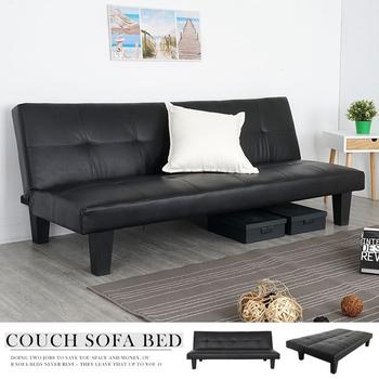 《Homelike》賽維爾時尚皮質沙發床(尊爵黑)